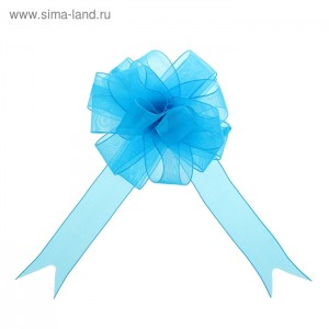 """Бант-шар №2,7 """"Лёгкость"""", цвет темно-голубой"""