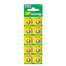 Батарейка GP Alkaline, A76 (G13, LR44), алкалиновая, 1 шт.