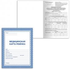 """Бланк медицинский """"Медицинская карта ребенка"""" STAFF, А4, 198х278 мм, синяя"""