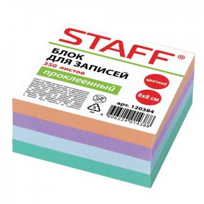 Блок для записей STAFF, проклеенный, куб 8х8 см, 350 листов, цветной, чередование с белым