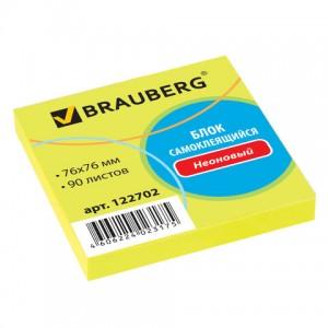 Блок самоклеящийся (стикеры), BRAUBERG, НЕОНОВЫЙ, 76х76 мм, 90 листов, желтый