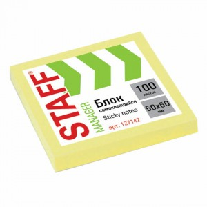 Блок самоклеящийся (стикеры) STAFF, 50х50 мм, 100 листов, желтый