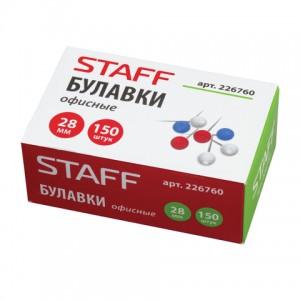 Булавки офисные STAFF, 28 мм, 150 шт.