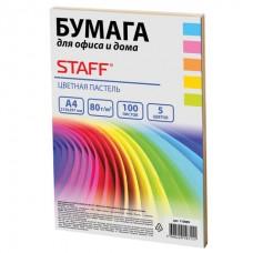 Бумага цветная STAFF COLOR, А4, 80 г/м2, 100 л. (5 цв. х 20 л.), пастель, для офиса и дома