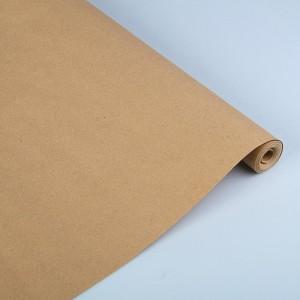 Бумага упаковочная крафт без печати, 70 г/м2, 0,72 х 10 м