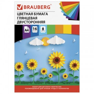"Цветная бумага А4 2-сторонняя мелованная, 16 листов 8 цветов, BRAUBERG, 200х280 мм, ""Подсолнухи"""