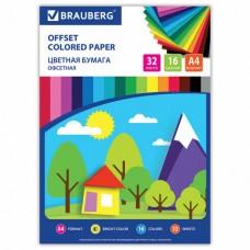 """Цветная бумага А4 офсетная, 32 листа 16 цветов, на скобе, BRAUBERG, 200х280 мм, """"Лесная сказка"""""""