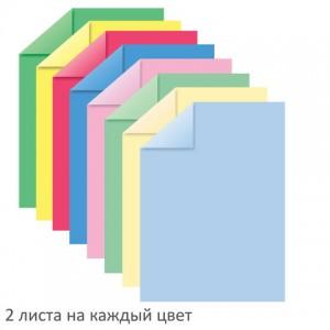 Цветная бумага А4 ТОНИРОВАННАЯ В МАССЕ, 16 листов 8 цветов (4 пастель + 4 интенсив), BRAUBERG