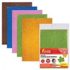 Цветная пористая резина (фоамиран), А4, толщина 2 мм, ОСТРОВ СОКРОВИЩ, 5 листов, 5 цветов, яркий бле