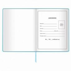 """Дневник 1-4 класс 48 л., обложка кожзам (твердая), 3D-элемент, ЮНЛАНДИЯ, """"МИЛАШКА"""""""