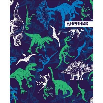 """Дневник для 1-4 класса """"Динозавр"""", твёрдая обложка, глянцевая ламинация, 48 листов"""