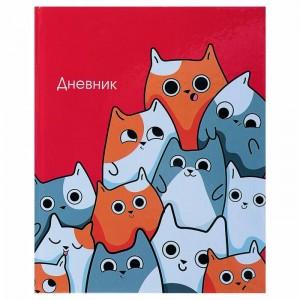 Дневник для 5-11 классов «Котики», твёрдая обложка, глянцевая ламинация, 48 листов