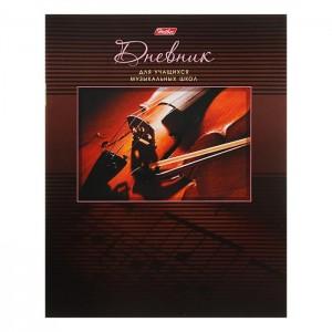 Дневник для музыкальной школы, мягкая обложка, «Скрипка», со справочным материалом, цветной блок, 48