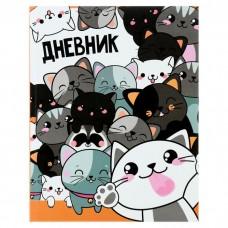 Дневник универсальный для 1-11 класса «Котята», твёрдая обложка, глянцевая ламинация, 40 листов