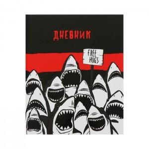 Дневник в твёрдой обложке, 5-11 классы, Calligrata «Акула», глянцевая ламинация, 48 листов