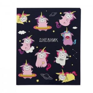 Дневник в твёрдой обложке, 5-11 классы, Calligrata «Котикорн», глянцевая ламинация, 48 листов