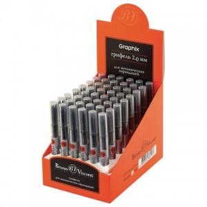 Грифели для карандаша цангового 2 мм, BRUNO VISCONTI Graphix, КОМПЛЕКТ 5 штук, HB