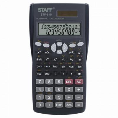 Калькулятор инженерный двухстрочный STAFF STF-810 (181х85 мм), 240 функций, 10+2 разрядов, двойное п