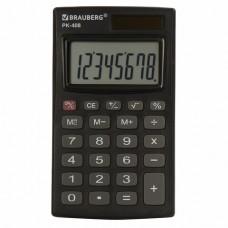 Калькулятор карманный BRAUBERG PK-408-BK (97x56 мм), 8 разрядов, двойное питание, ЧЕРНЫЙ