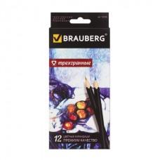 """Карандаши цветные BRAUBERG """"Artist line"""", 12 цветов, трехгранные, черный корпус, высшее качество"""