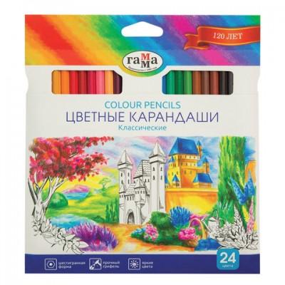 """Карандаши цветные ГАММА """"Классические"""", 24 цвета, заточенные, шестигранные"""