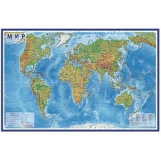 """Карта """"Мир"""" физическая Globen, 1:29млн., 1010*660мм, интерактивная"""