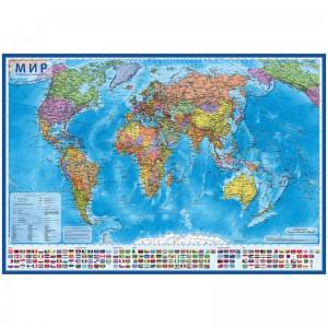 """Карта """"Мир"""" политическая Globen, 1:55млн., 590*400мм, интерактивная"""