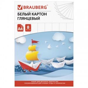 """Картон белый А4 (200х290 мм) мелованный, 8 листов, в папке, BRAUBERG, """"Лодочка"""""""