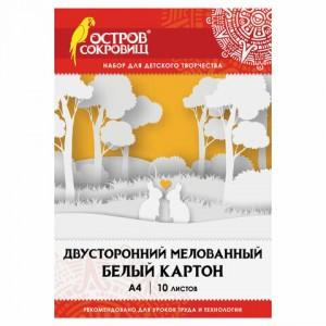 Картон белый А4 МЕЛОВАННЫЙ (белый оборот), 10 листов, в папке, ОСТРОВ СОКРОВИЩ, 200х290 мм