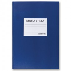 Книга учета 144 л., клетка, твердая, бумвинил, блок офсет, наклейка, А4 (200х290 мм), BRAUBERG, сини