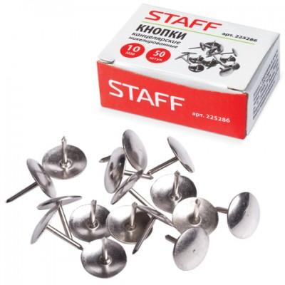 """Кнопки канцелярские STAFF """"Manager"""", металлические, никелированные, 10 мм, 50 шт., в картонной короб"""