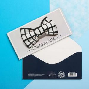 Конверт для денег «Поздравляю», бабочка, 16,5 х 8 см