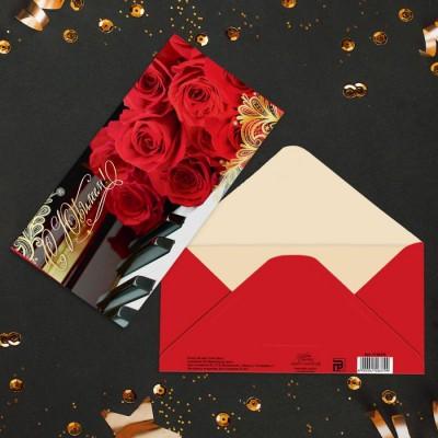 Конверт для денег «С юбилеем!», розы и клавиши, 16.5 × 8 см