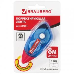 Корректирующая лента BRAUBERG 5 мм х 8 м, корпус синий, механизм перемотки, блистер