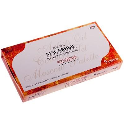 """Краски масляные Гамма """"Московская палитра"""", 09 цветов, туба 9мл"""