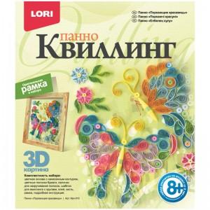"""Квиллинг-панно Lori 3D """"Порхающие красавицы"""", с рамкой"""