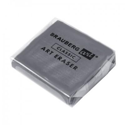 "Ластик-клячка BRAUBERG ART ""CLASSIC"" 40х36х10 мм, супермягкий, серый"