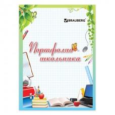 """Листы-вкладыши для портфолио школьника, 14 разделов, 16 листов, """"Любимая школа"""", BRAUBERG"""