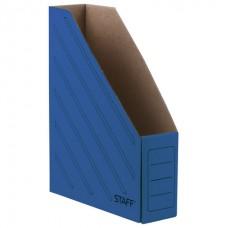 Лоток вертикальный для бумаг (260х320 мм), 75 мм, до 700 листов, микрогофрокартон, STAFF, СИНИЙ