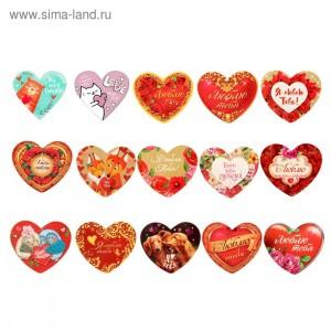 Маленькие одинарные валентинка «Всё для тебя» 7 × 6 см
