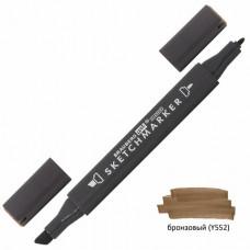 Маркер для скетчинга двусторонний 1 мм - 6 мм BRAUBERG ART CLASSIC, БРОНЗОВЫЙ (Y552)