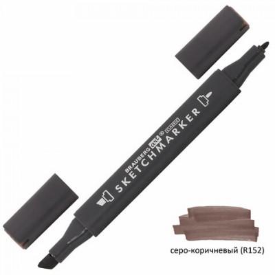 Маркер для скетчинга двусторонний 1 мм - 6 мм BRAUBERG ART CLASSIC, СЕРО-КОРИЧНЕВЫЙ (R152)