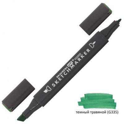 Маркер для скетчинга двусторонний 1 мм - 6 мм BRAUBERG ART CLASSIC, ТЕМНЫЙ ТРАВЯНОЙ (G335)