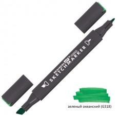 Маркер для скетчинга двусторонний 1 мм - 6 мм BRAUBERG ART CLASSIC, ЗЕЛЕНЫЙ ОКЕАНСКИЙ (G318)