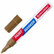 Маркер-краска лаковый EXTRA (paint marker) 4 мм, ЗОЛОТОЙ, УЛУЧШЕННАЯ НИТРО-ОСНОВА, BRAUBERG