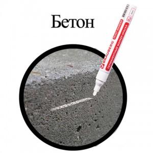 Маркер-краска лаковый (paint marker) 4 мм, БЕЛЫЙ (без запаха), алюминий, BRAUBERG PROFESSIONAL