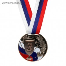 "Медаль призовая ""3 место"" 013 металл, лента триколор, диаметр 50мм"