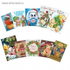 """Набор открыток """"Новогодний праздник"""","""