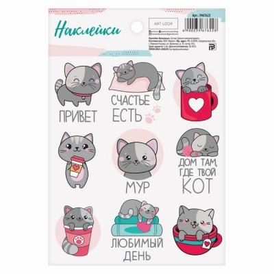 Наклейки бумажные «Котик» , 11 × 16 см