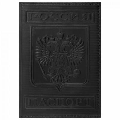 """Обложка для паспорта натуральная кожа гладкая, """"Герб"""", вертикальная, черная, BRAUBERG"""